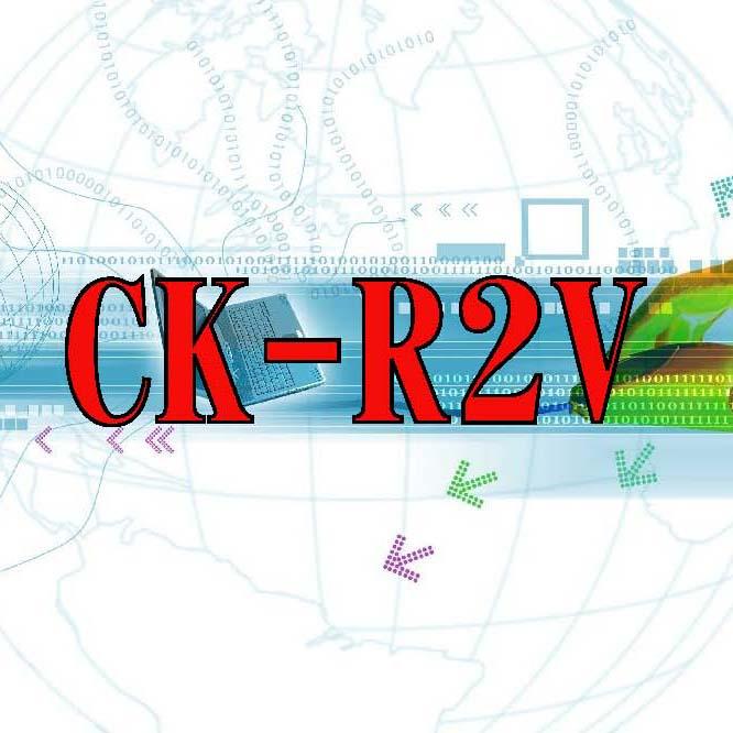 <font color='#333333'>CK-R2V矢量化软件</font>