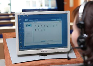 <font color='#333333'>普通话模拟测试与学习系统</font>