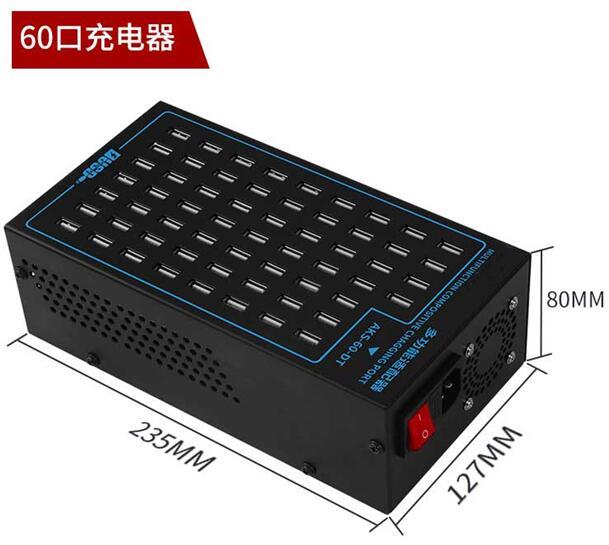 <font color='#333333'>USB多口充电器 集成供电插座</font>
