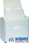<font color='#333333'>HITACHI日立医用胶片扫描仪</font>