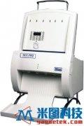 <font color='#333333'>VIDAR工业胶片扫描仪NDT PRO</font>